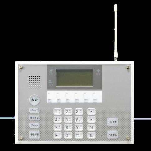 RXT-700CTI